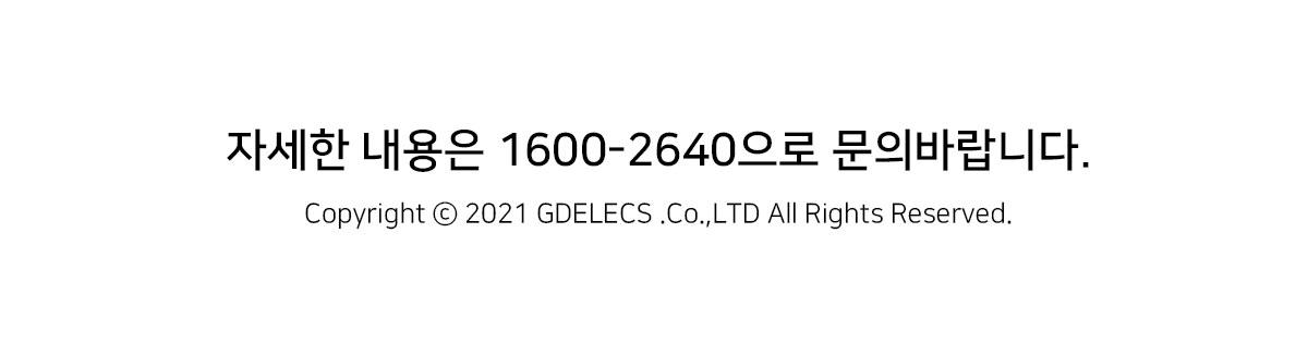 e9132c76f6a1dc84b45948debeb82d7a_1623303693_0015.jpg