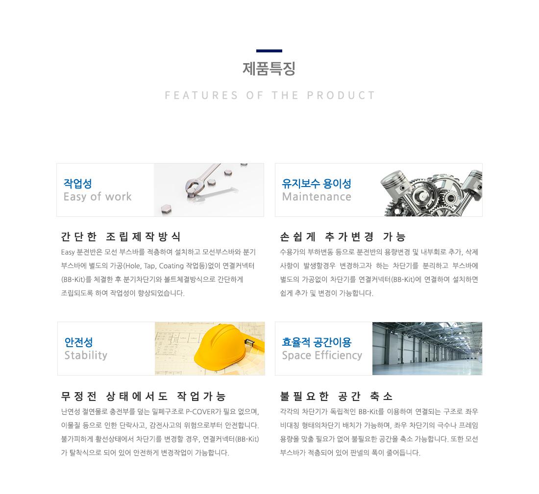product01_02.jpg